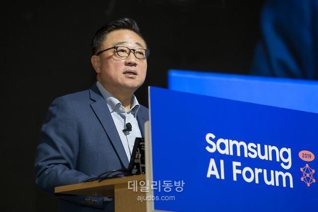 [데일리人]갤럭시 폴드 중국서 완판…'위기 대응의 신' 고동진 사장이 일군 성과