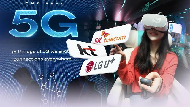 5G建设营销成本大增 韩国三大运营商第三季度业绩不佳