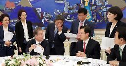 .文在寅总统10日与朝野5党代表在青举行晚宴吊唁母亲丧事.