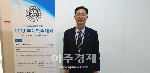 """김대종 세종대 교수 """"미중 한일 통상전쟁, RCEP가입으로 극복하자"""""""