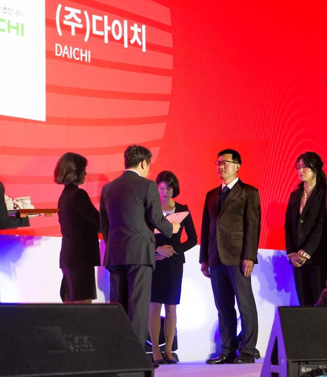 다이치, '2019 대한민국 디자인대상' 산업통상자원부장관 표창 수상