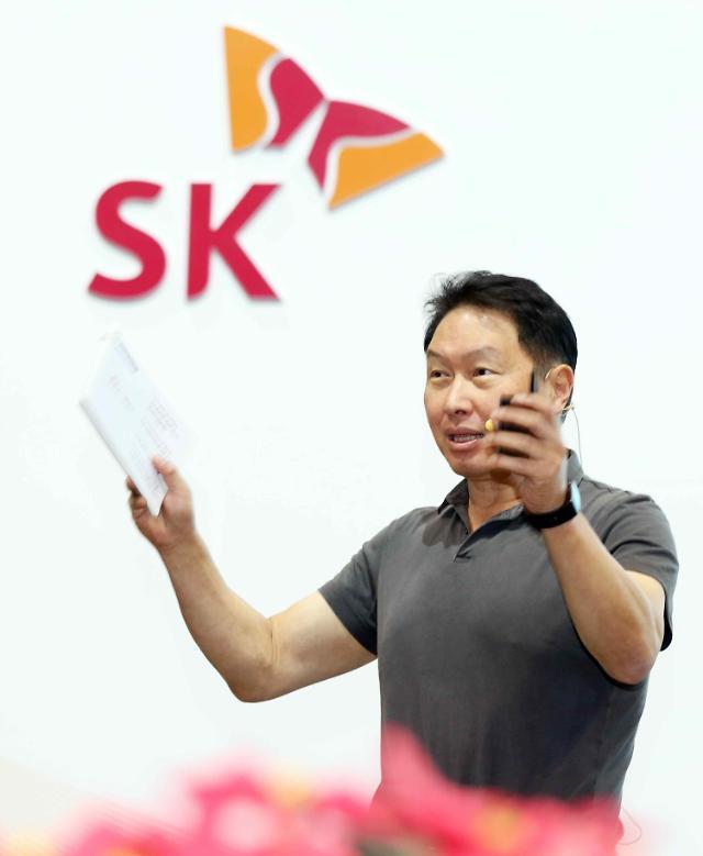 최태원의 생존전략…사회적 가치가 SK 이익