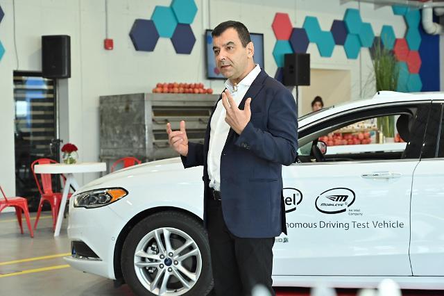 [강일용의 CEO열전] ⑲ 전 세계가 주목하는 자율주행차의 아버지, 암논 샤슈아 모빌아이 대표