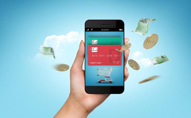 은행권, 앱보다 플랫폼 강화… 타행 벽 허문다