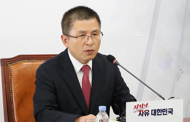 한국당-변혁…금주 보수통합 협상 진전될까?