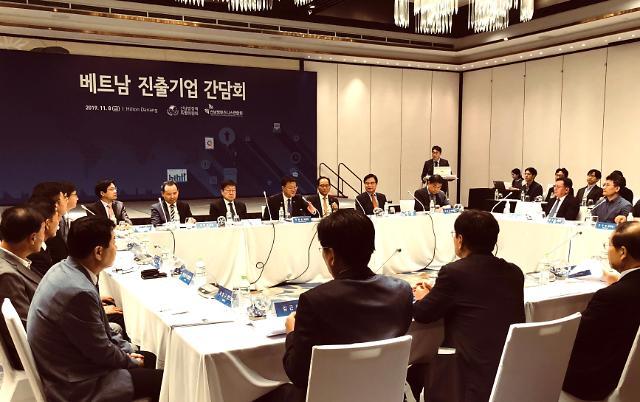 신남방비즈니스연합회, 다낭서 '한-베 투자기술협력 포럼' 개최