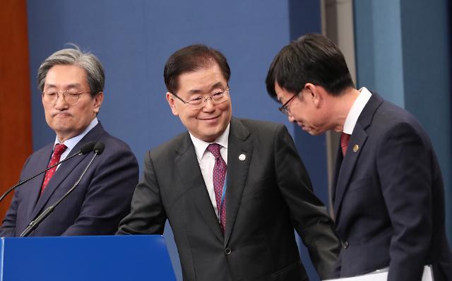 """정의용 """"북미협상 재개 시기 예단 어려워"""""""