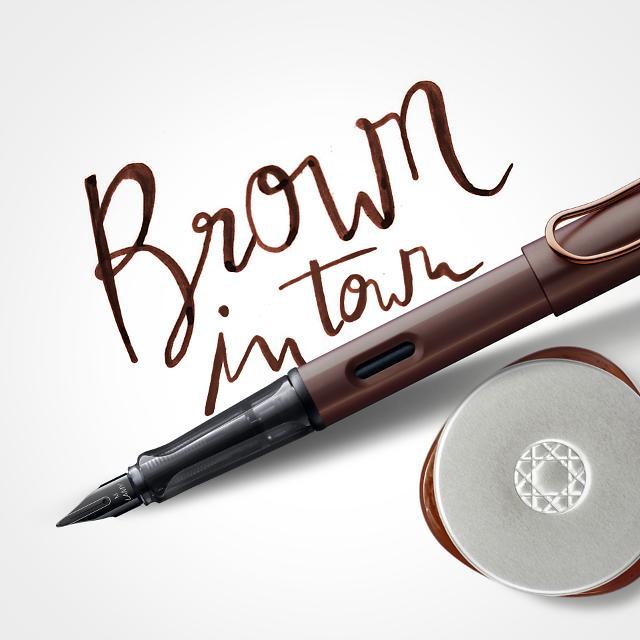 라미, 신제품 룩스 마론 출시…가을 정취 브라운 컬러
