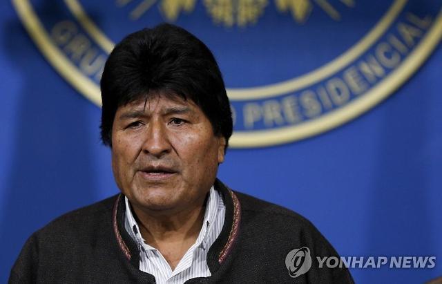 '선거 부정' 논란에 볼리비아 대통령 사퇴