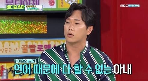 """송진우 """"미나미와 부부싸움 때 찢어진 옷 때문에 피가 났다"""""""