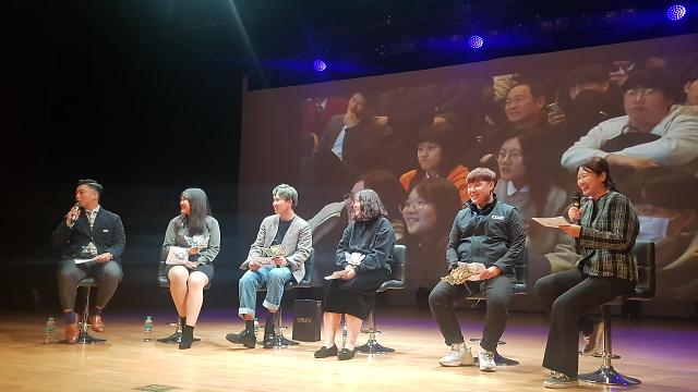 인천시교육청,2019 인천 직업교육 토크콘서트 개최