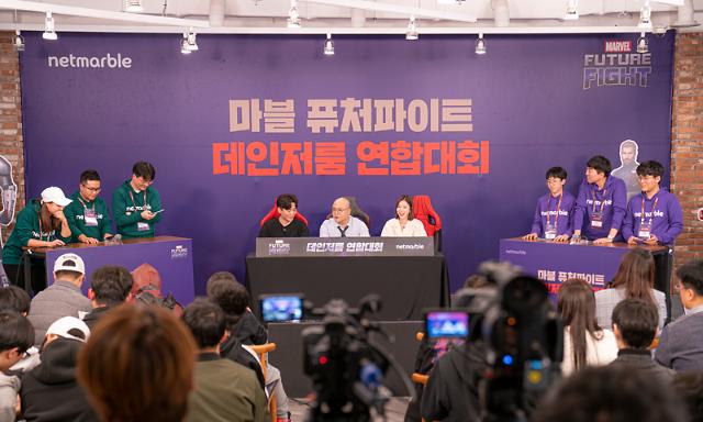 넷마블, '마블 퓨처파이트 데인저룸 연합대회' 성료