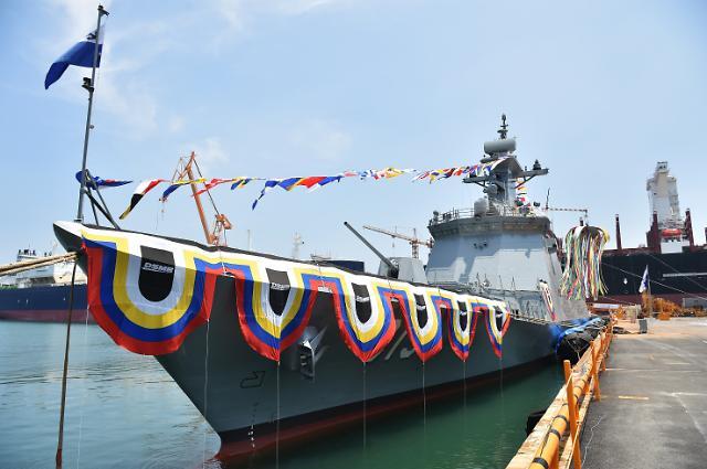 [포토] 해군 최신 호위함 서울함 진수식