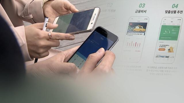 1초 만에 AI가 대출 승인… 금융업 뛰어드는 ICT 공룡