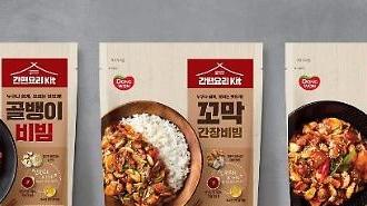 """[창간기획 M+ 레볼루션] 소비트렌드② """"마트 장보기→온라인 주문, 식탁 메뉴 바꿨어요"""""""