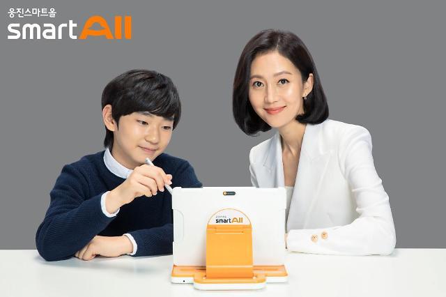 웅진씽크빅, '웅진스마트올' 광고 공개