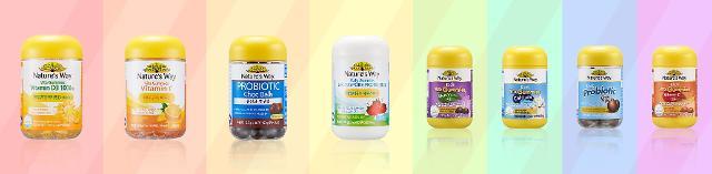 GC녹십자웰빙, 호주 1위 비타민 젤리 '비타구미' 출시
