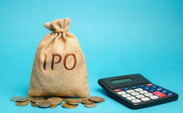 [NNA] 칼콤프사, 필리핀서 두 번째 IPO 연기