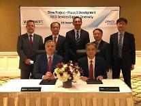 ポスコインターナショナル、米McDermottとミャンマーガス田3段階開発の基本設計契約締結