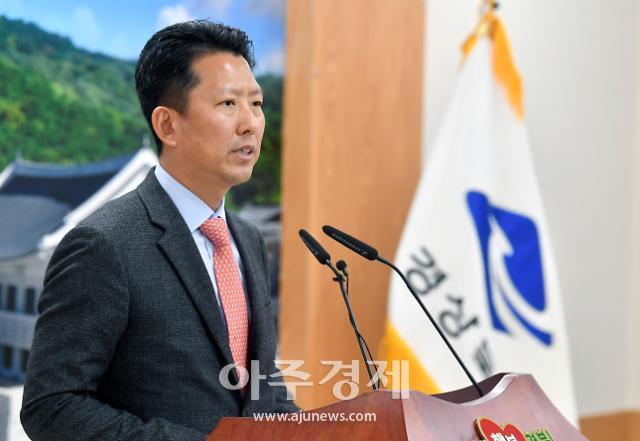 경북도, 2020년도 예산안 9조6355억 원 편성