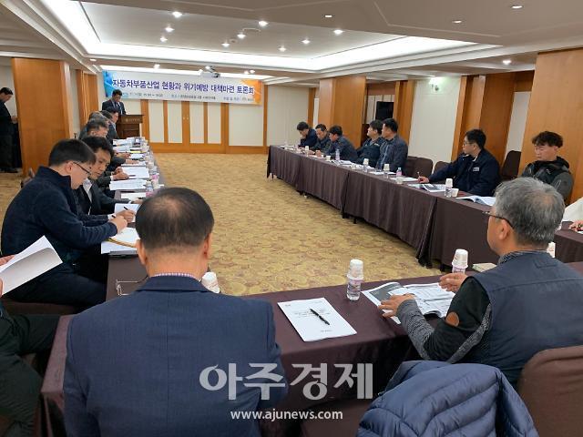 충남도, 자동차부품산업 위기 극복…'노·사·정·학' 합심