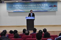 """.韩国航空行业面临危机 """"需放宽限制以符合世界标准""""."""