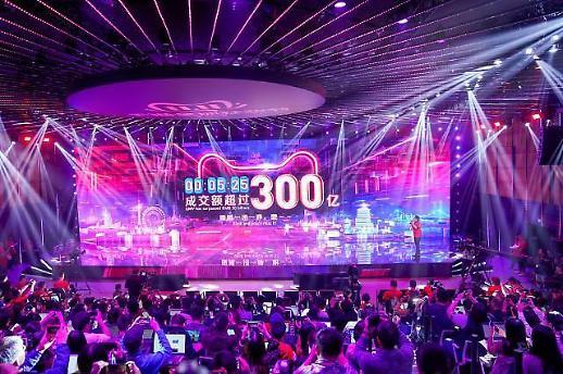 中国阿里巴巴光棍节创新纪录 1小时内突破16万亿韩元