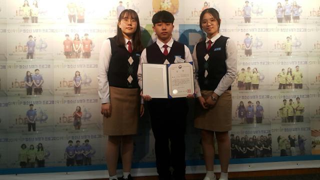 인천진산과학고등학교,  YIP(청소년 발명가 프로그램) 최고상 수상