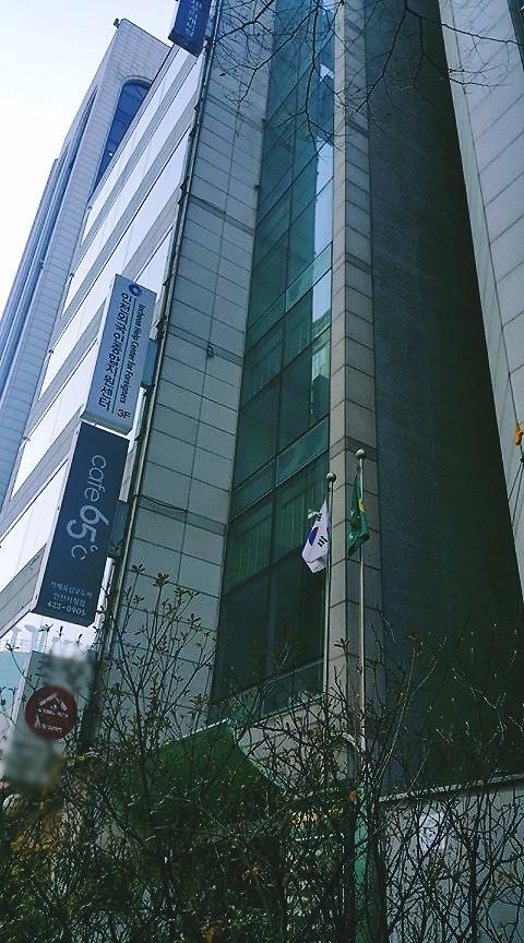 인천외국인종합지원센터, 한국문화 체험의 날 행사 개최