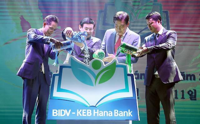 하나은행, 베트남 은행에 1조원 규모 지분투자… 신남방정책 가속