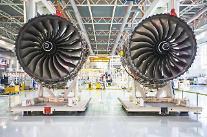 [ルポ] ハンファエアロ、ロールスロイスと協力して航空エンジン市場「トップ-ティア」正照準