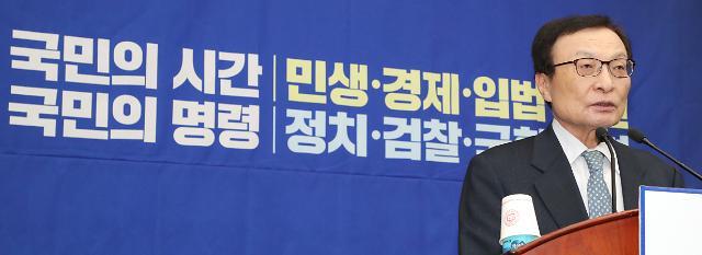 당정청, '민생경제활력 제고' 합동회의...예산 집행 상황 점검