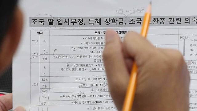 [광화문 뷰] 정치권에서 자취 감춘 국회의원 자녀 입시비리 전수조사