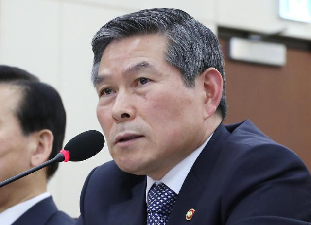 日防卫相拟在泰国与韩防长会谈 军情共享协定是否续签引关注