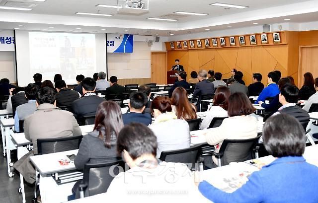 파주시, 평화·통일 공무원 교육 개성공단을 통해 바라본 남북협력의 중요성