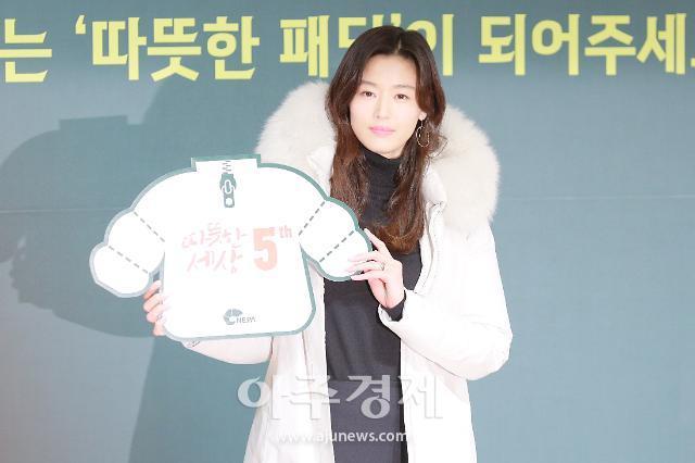 [슬라이드 화보] 전지현 우아한 롱패딩 패션 (네파 따뜻한 세상 캠페인)