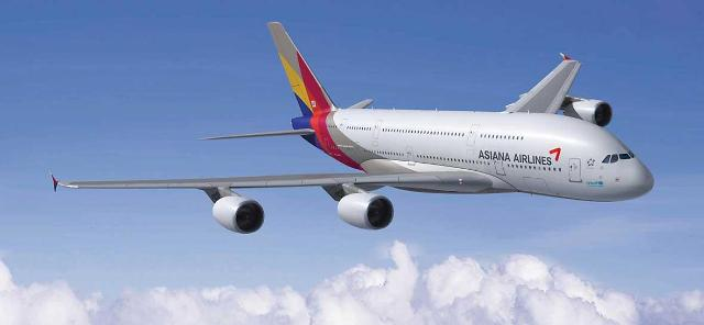 HDC consortium selected as preferred bidder to acquire Asiana