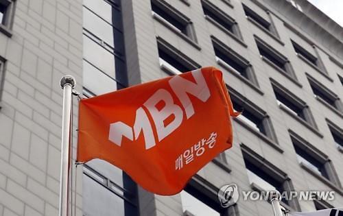 검찰, 자본금 편법충당 혐의 MBN 기소... 장대환 회장 사퇴
