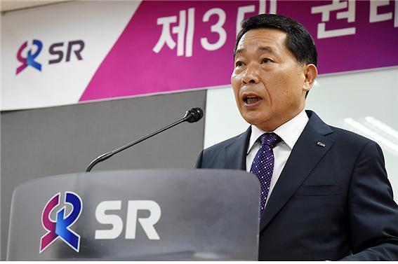 """권태명 SR 대표 """"안정화 이어 운영 효율화에 경영 초점"""""""