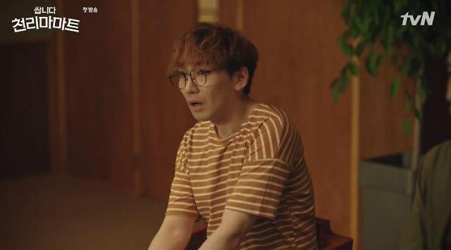동성 성추행 혐의 피소 김호영, 방송 활동에 제동 걸리나
