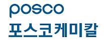 ポスコケミカル、陰極材設備の増設…1254億ウォンの投資