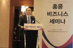 .香港商务研讨会在韩举行 韩企齐聚寻找合作新机遇.