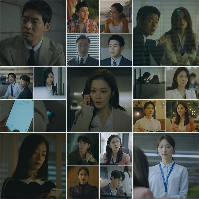 """SBS 'VIP' 장나라-이상윤 '썰~'이 난무한다""""···시청자들이 터트린 캐릭터 가상 스토리#6'"""