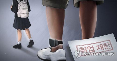 디지털성범죄 막기 위해 방통위·방심위·경찰청·여가부 뭉쳤다