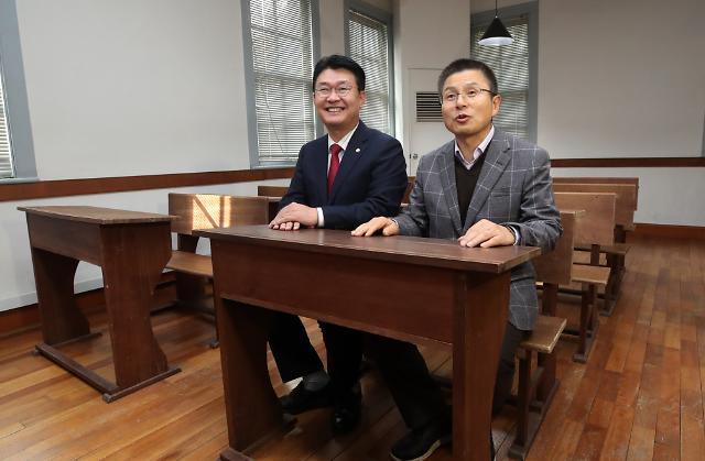한국당 정부는 시행령 만능주의…교육정책 법률화 하겠다
