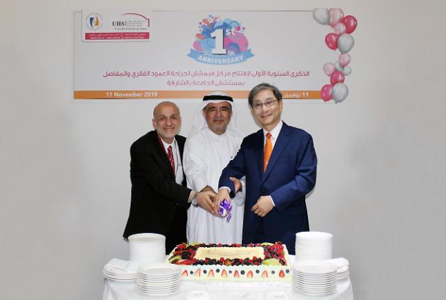 UAE 샤르자 힘찬 관절·척추센터, 개소 1주년 기념식 개최
