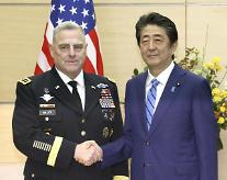 米合参議長、韓・日訪問・・・「普通の米国人、韓国・日本派兵に疑問」