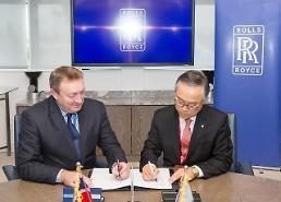 Hanwha Air Hàn Quốc hợp tác với Rolls-Royce nhắm mục tiêu trở thành công ty sản xuất phụ tùng hàng không hàng đầu thế giới