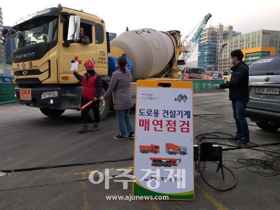 성남시 분당구 도로용 건설기계 배출가스 단속