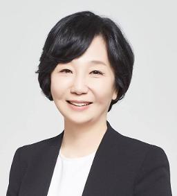 """[축하합니다] 자유한국당 송아영 세종시당 위원장 """"정론 직필하는 언론이 되길 희망하며"""""""
